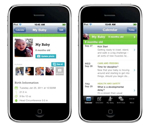 WebMD Baby iPhone app