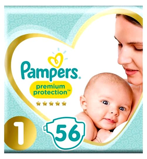 Baby listing: 56 baby essentials